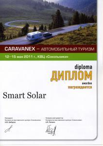 Диплом Caravanex 2011